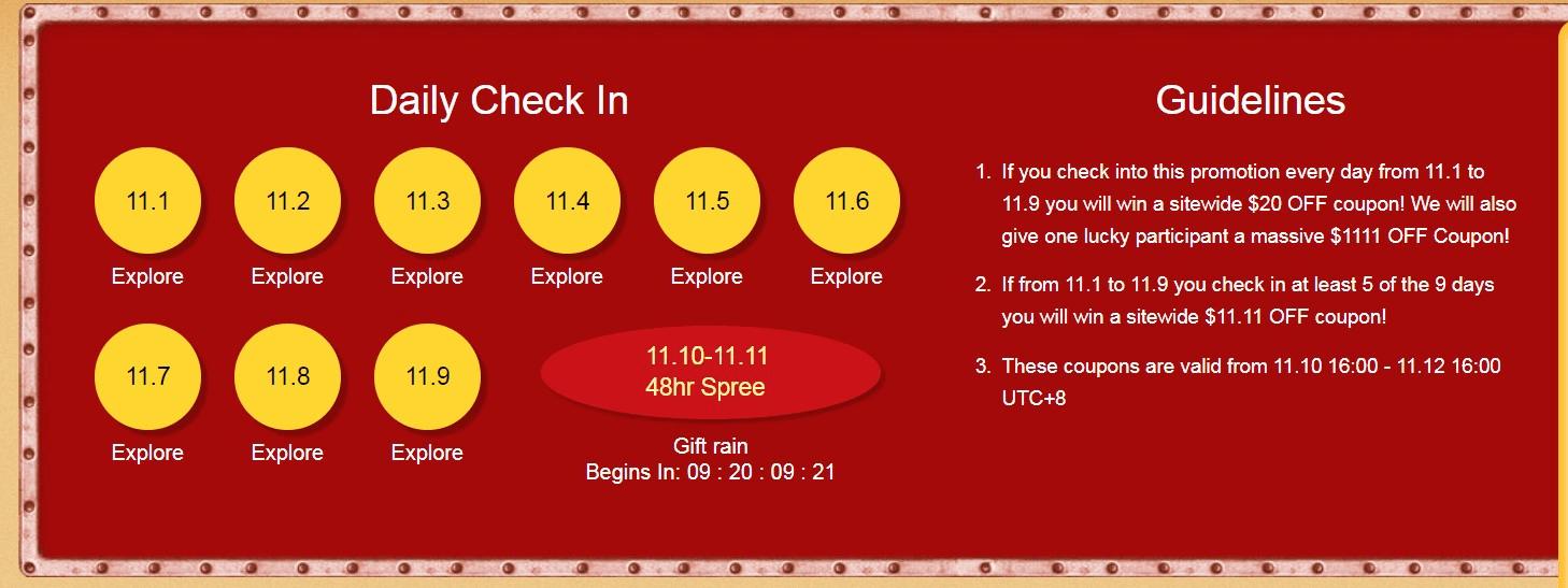 מבצעי 11.11 – 2018 המדריך השלם, טיפים והמלצות