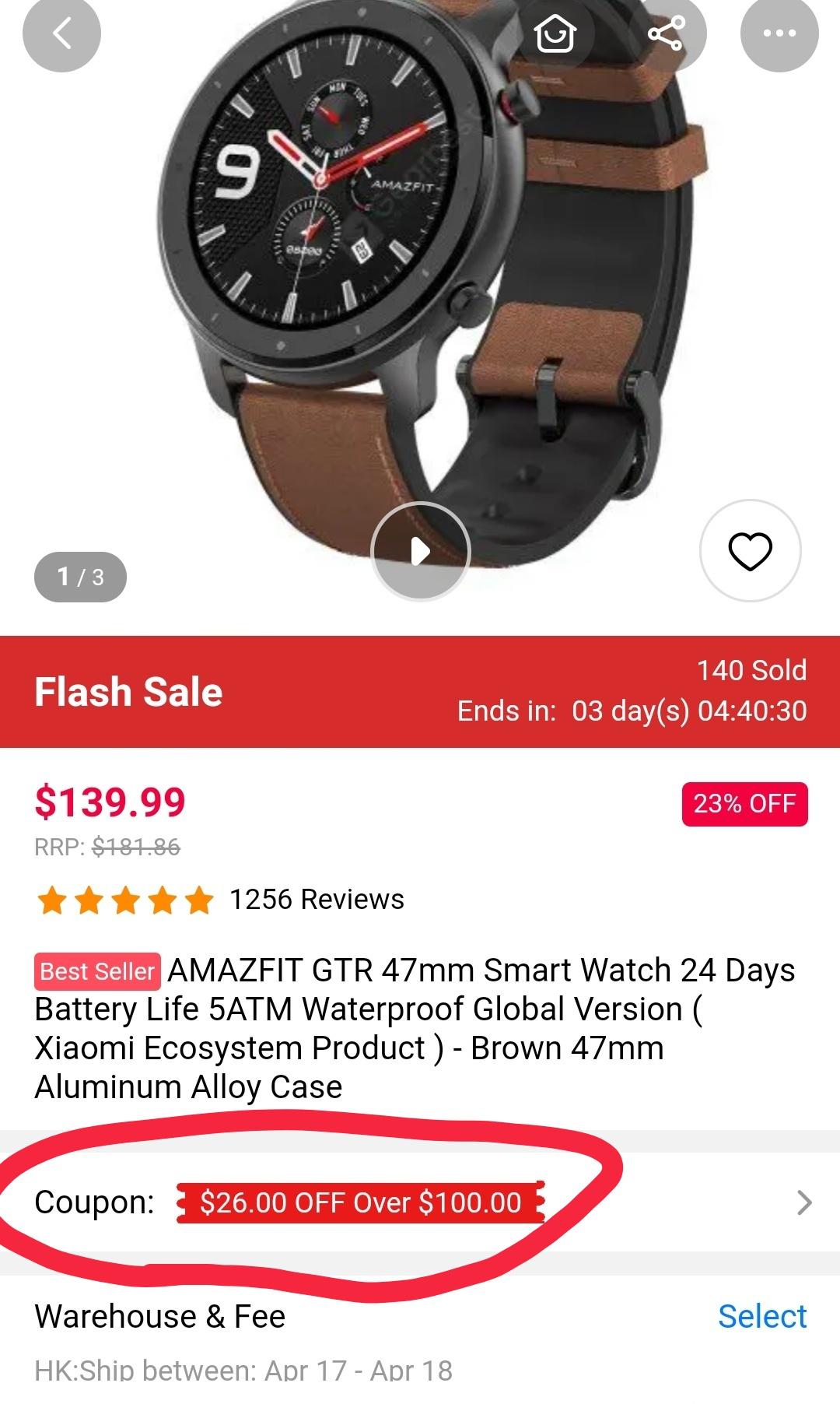 שעון חכם – AMAZFIT GTR 47mm שיאומי