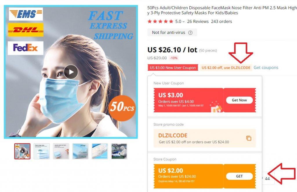 מסכות פנים היגייניות – 100 יחידות – משלוח בדואר רשום