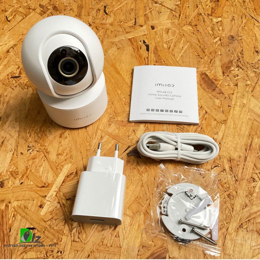 מצלמת אבטחה ביתית IMILAB C21